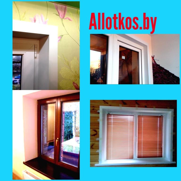 Почему на окнах конденсат в частном доме